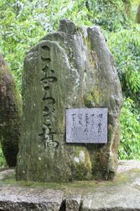 金沢 179-1