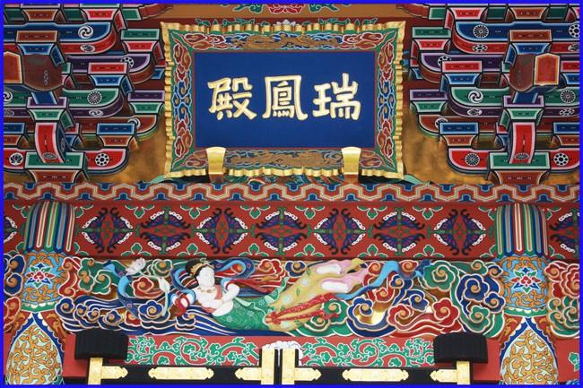 仙台2 032-1