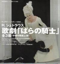 rosen_yokohama_1.jpg