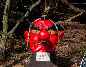 京都 鈴虫寺 鞍馬山 デジブック